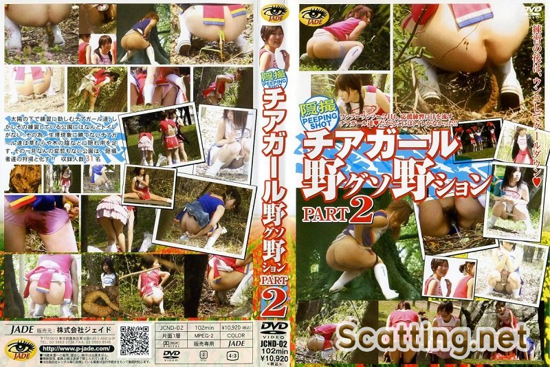 Poop - Voyeur pooping and peeing schoolgirl on outdoor. (Outdoor scat, Schoolgirl) [SD]